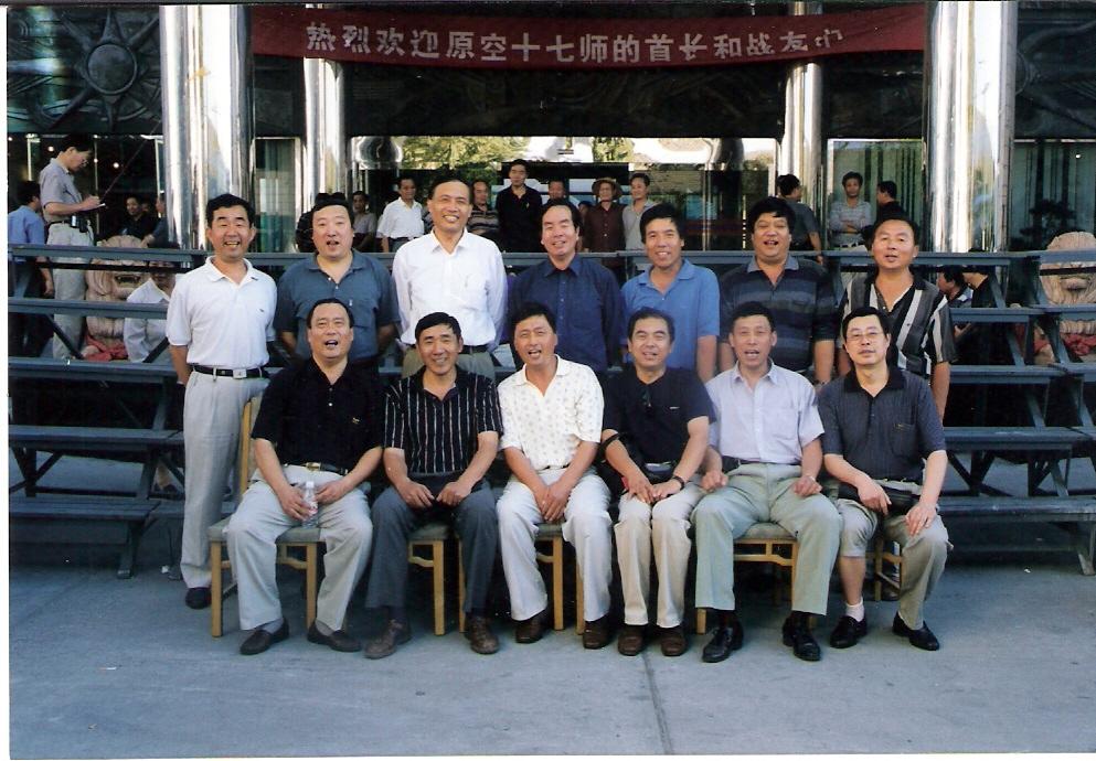 90年代中国老照片 90年代农村老照片 90年代老照片图库